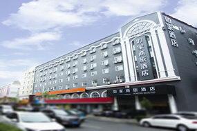 如家商旅酒店-黑河市步行街店