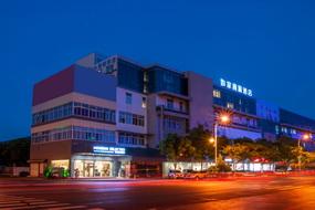 如家商旅酒店-常熟招商城汽车南站店