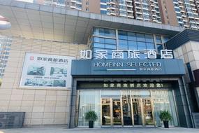 如家商旅酒店-蘇州相城黃埭店
