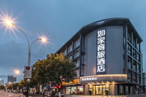 如家商旅酒店-蘇州新區何山路地鐵站店