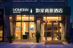 如家商旅酒店-常州薛家奧園店