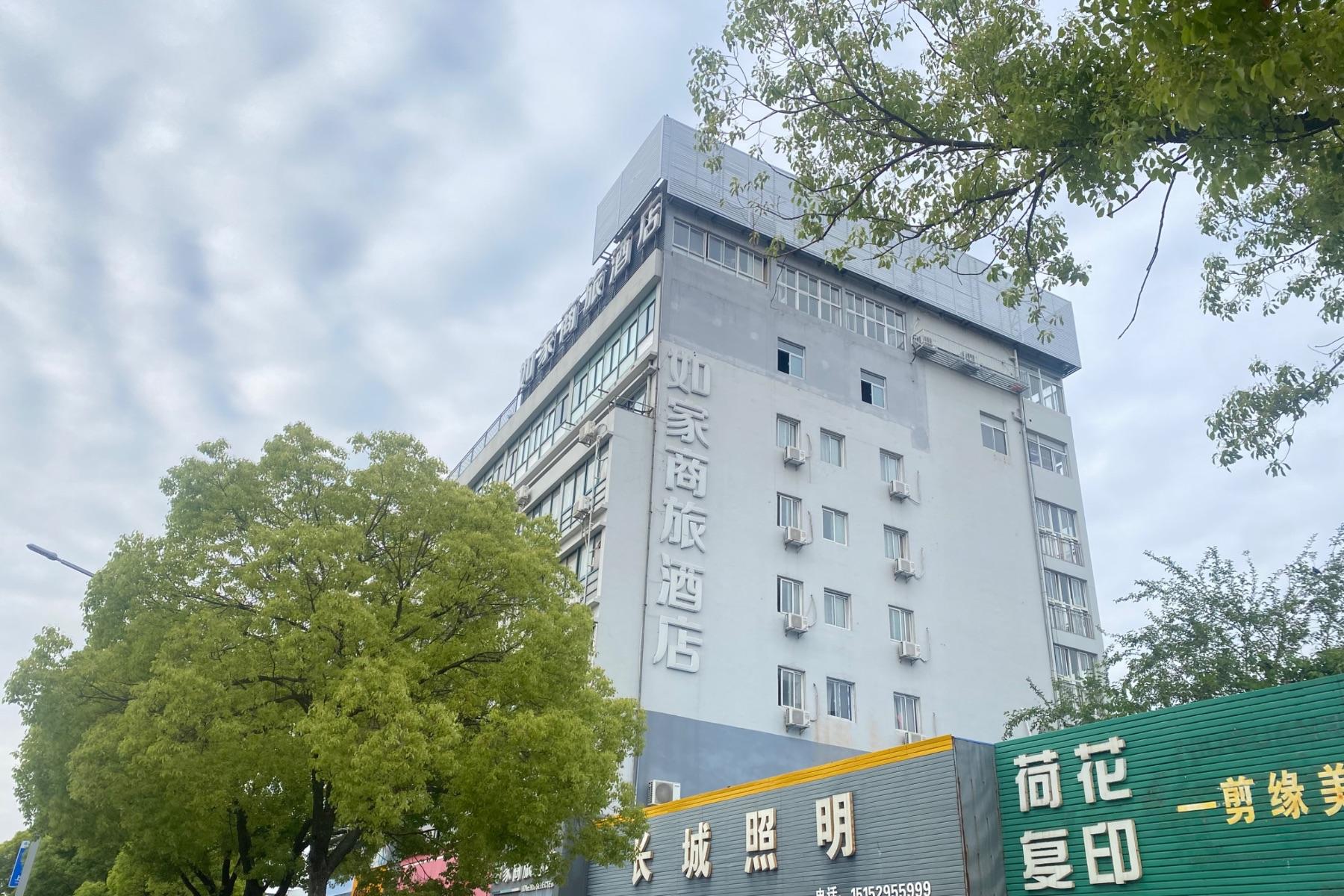 如家商旅酒店-姜堰步行街店(內賓)