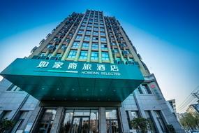 如家商旅-泗阳繁荣中路大润发店
