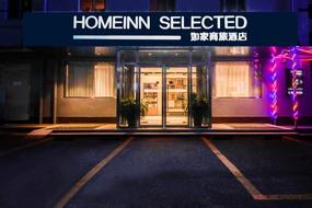 如家商旅酒店-济南火车站经三纬四路店(内宾)