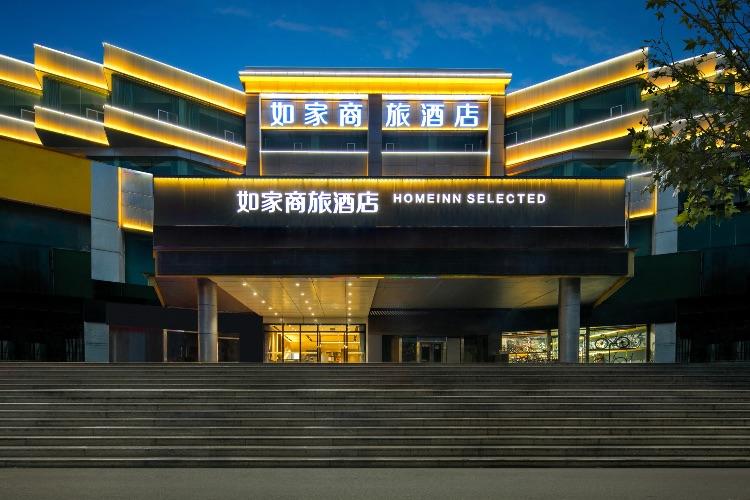 如家商旅-烟台开发区长江路金沙滩海水浴场店