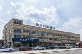 如家商旅-潍坊滨海开发区北海路店