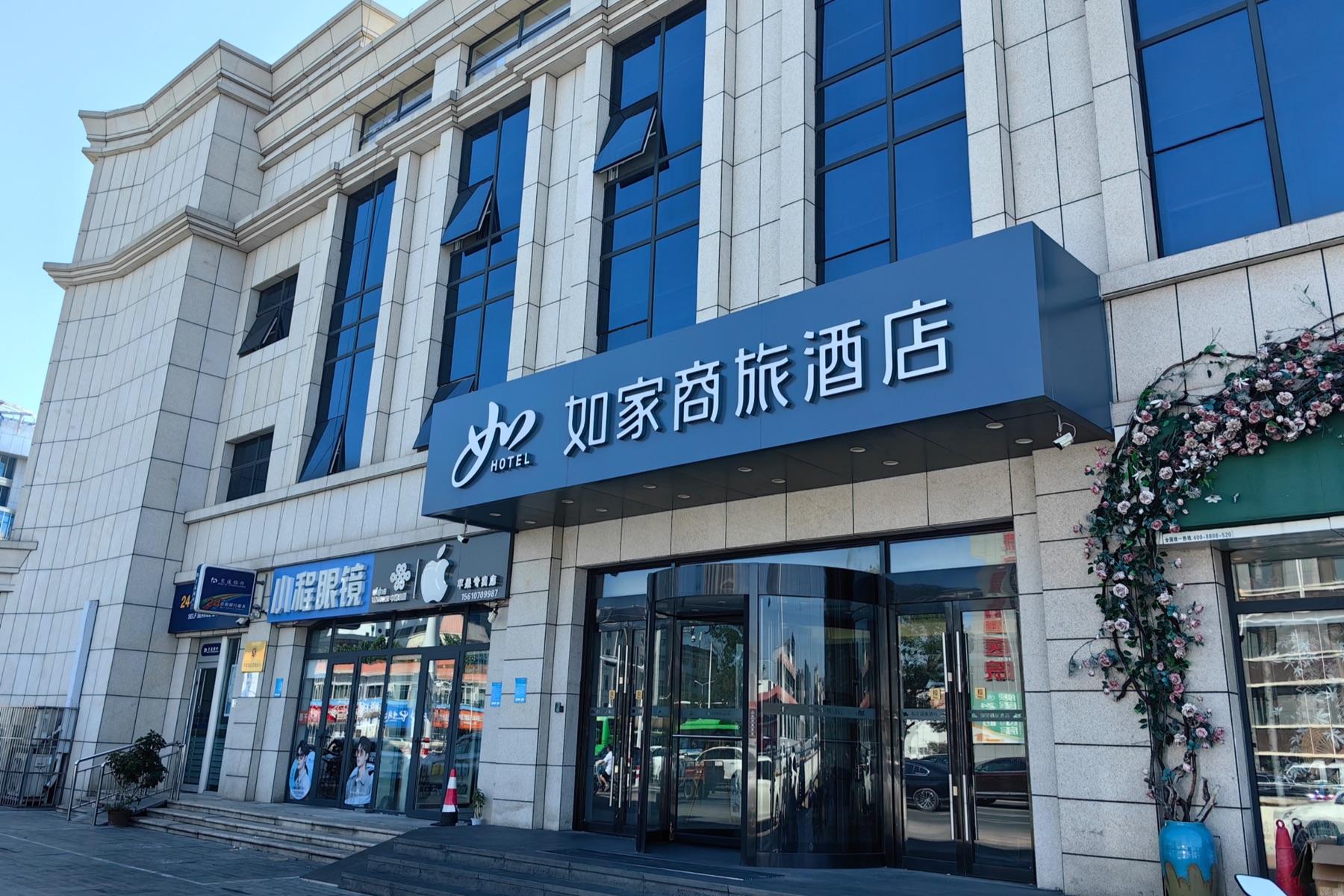 如家商旅酒店-泰安东岳大街迎胜路店(内宾)