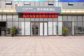 如家商旅酒店-臨沂沂河路麥德龍店(內賓)