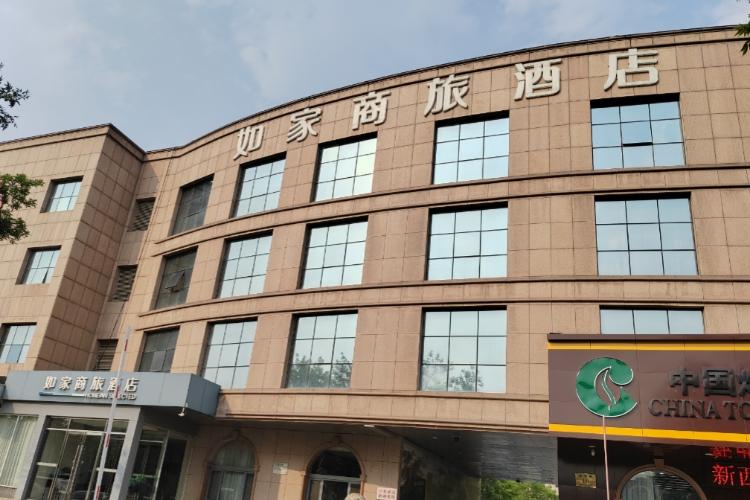 如家商旅酒店-东营东城曹州路店(内宾)