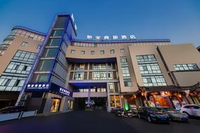 如家商旅酒店-芜湖方特乐园店(内宾)