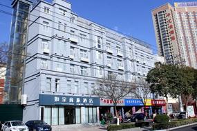 如家商旅-宿州云集商业街店