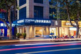 如家商旅酒店-杭州西湖湖濱店(內賓)