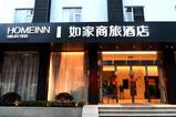 如家商旅酒店-麗水高鐵站麗青路店(內賓)
