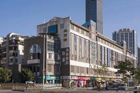 如家商旅酒店-福州八一七路三坊七巷茶亭店