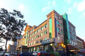 如家商旅酒店-威海青島中路劉公島旅游碼頭店
