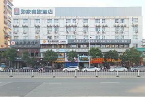 如家商旅酒店-鷹潭火車站四海東路店
