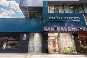 如家商旅酒店-深圳寶安靈芝地鐵站店