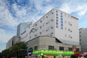 如家商旅酒店-河源亞洲第一高噴泉店