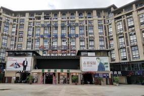 如家商旅酒店-贵阳花溪公园田园北路店(内宾)