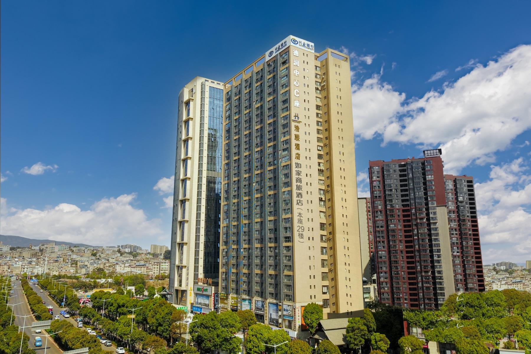 如家商旅酒店-昆明小康大道德润中心店(内宾)