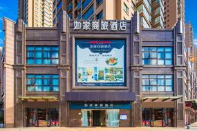 如家商旅酒店-昆明安宁市客运站店
