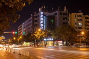 如家商旅酒店-昆明南屏步行街金马碧鸡坊大悦城店(内宾)
