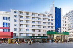 如家商旅酒店-昆明火车站店