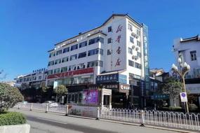 如家商旅酒店-麗江古城大水車店(內賓)