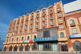 如家商旅酒店-吐魯番高鐵北站交河機場店