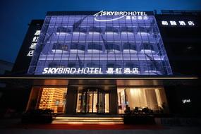 嘉虹酒店-上海虹橋機場店