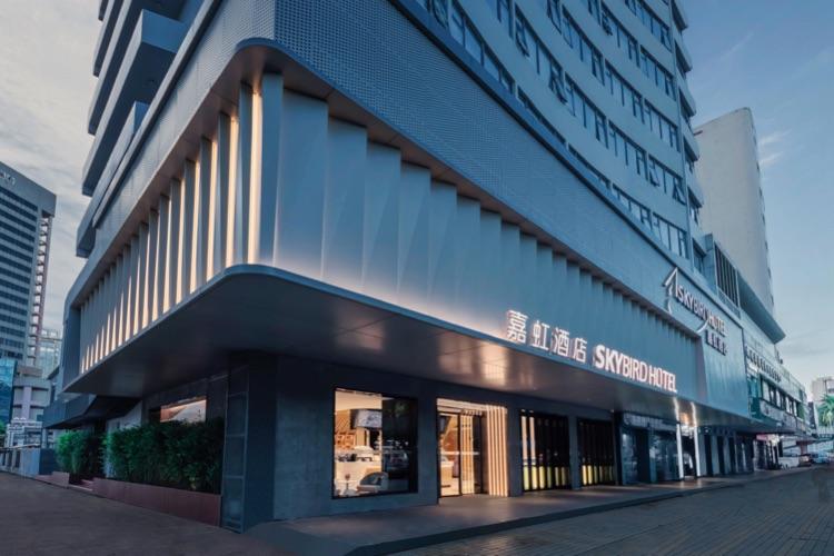 嘉虹-海口SKYBIRD嘉虹酒店