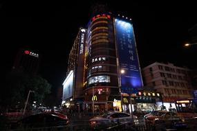 YUNIK-南京新街口中心店