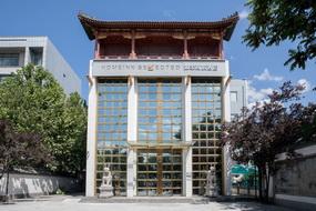 如家商旅(金标)-北京昌平科技园区店