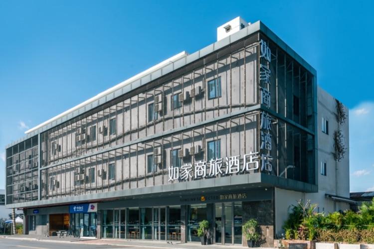 如家商旅(金标)-广州互联网集聚区琶洲会展中心店