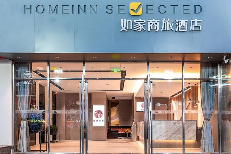 如家商旅(金標)-廣州京溪南方醫院地鐵站店