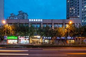 如家商旅(金标)-上海南站店