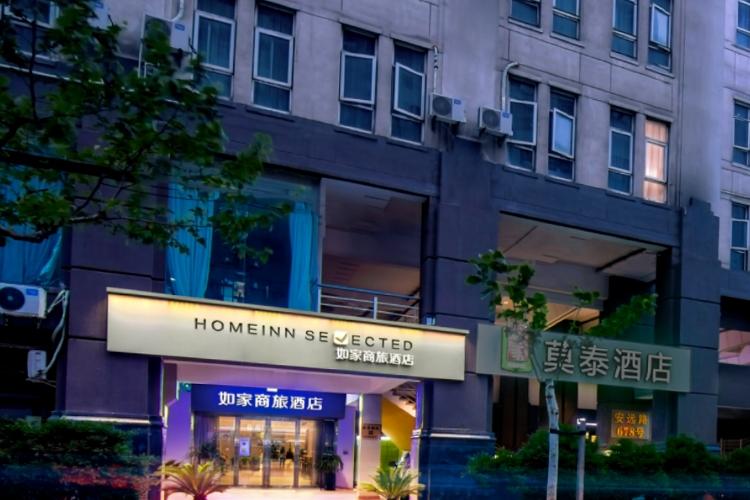 如家商旅(金標)酒店-上海武寧路地鐵站安遠路店