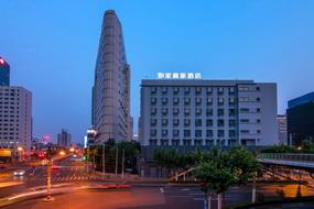 如家商旅(金標)酒店-上海外灘四川北路店