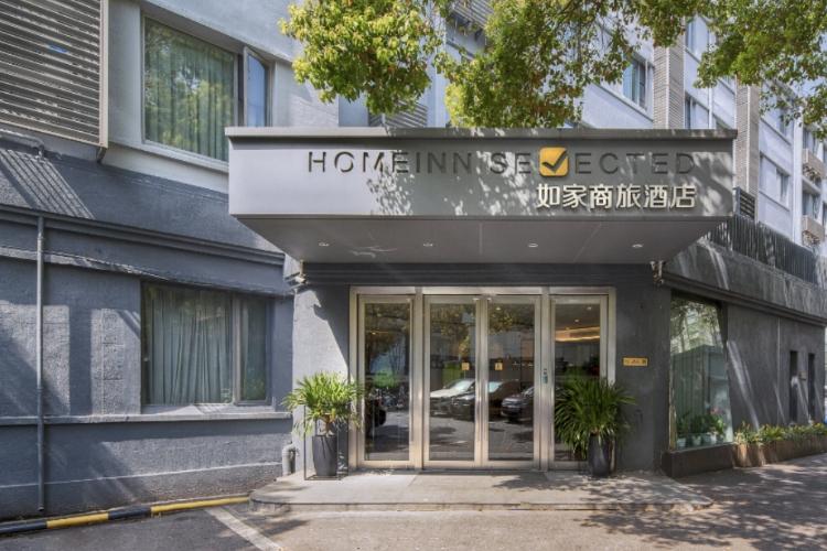 如家商旅(金标)酒店-上海七宝地铁站店