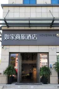 如家商旅(金标)-上海九亭大街店