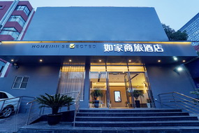 如家商旅(金標)酒店-上海陸家嘴軟件園區藍村路地鐵站店