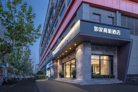 如家商旅(金標)酒店-上海外灘南京路步行街地鐵站店(內賓)