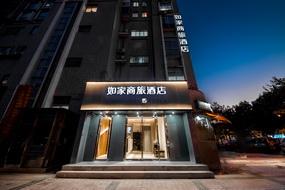 如家商旅(金标)-上海世博塘桥地铁站店