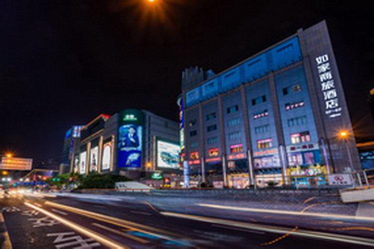 如家商旅(金标)-上海八佰伴金融中心店