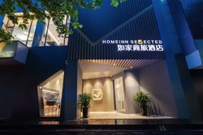 如家商旅(金标)-上海大华新村路地铁站店