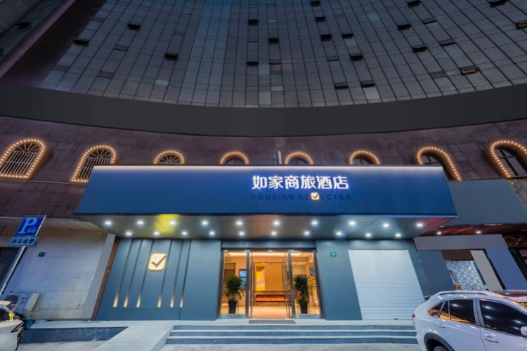 如家商旅(金标)-上海浦东外高桥自贸区大同路店