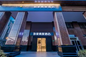 如家商旅(金标)-上海外滩城隍庙店
