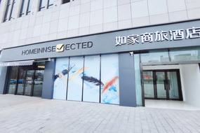 如家商旅(金标)-天津火车站意大利风情街店