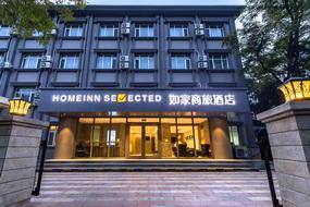 如家商旅(金標)-天津五大道游客中心外國語大學店