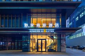如家商旅(金标)酒店-沈阳浑南21?#20848;?#22823;厦地铁站店